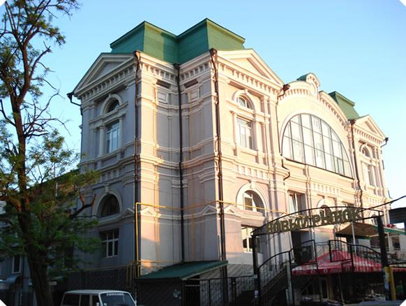 Новый базар Одесса
